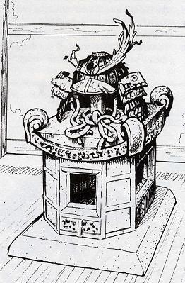 File:Masashigi's Helm.JPG
