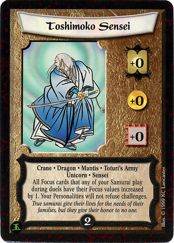 File:Toshimoko Sensei-card.jpg