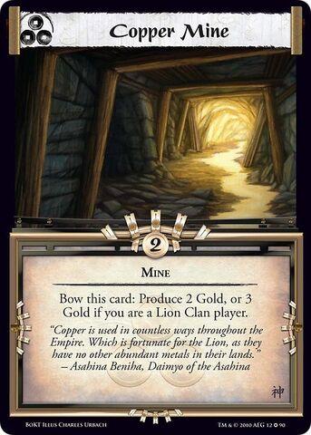 File:Copper Mine-card16.jpg