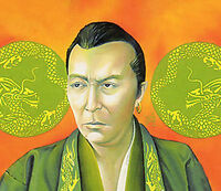 Togashi Yoshi