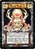 The Armor of the Golden Samurai-card4