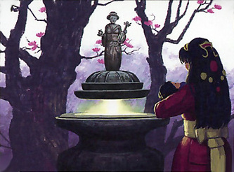 File:Shrine to Benten.jpg