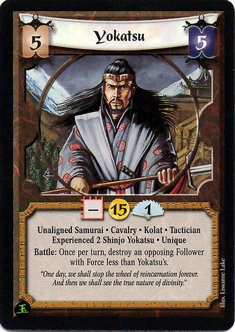 File:Yokatsu-card.jpg