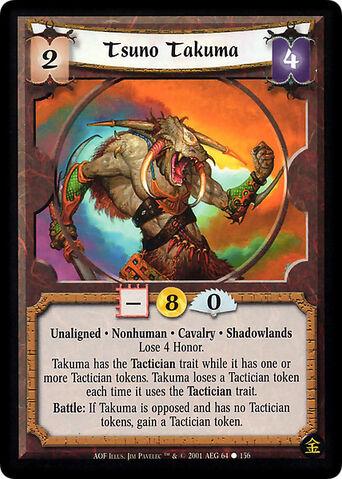 File:Tsuno Takuma-card.jpg