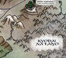 Kyodai na Taiyo