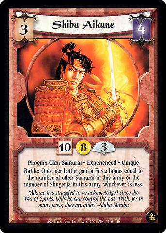 File:Shiba Aikune Exp-card.jpg