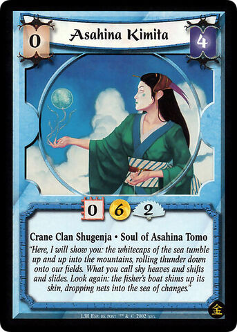 File:Asahina Kimita-card2.jpg