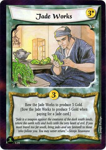 File:Jade Works-card8.jpg