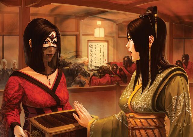 File:Minori and Kameyoi.jpg