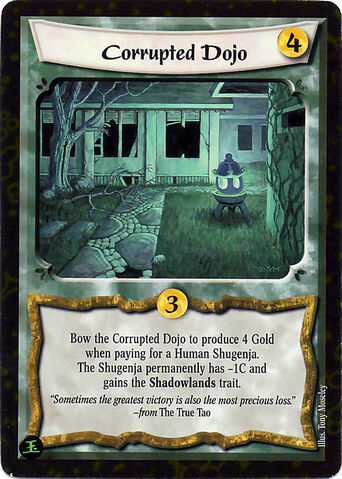 File:Corrupted Dojo-card.jpg