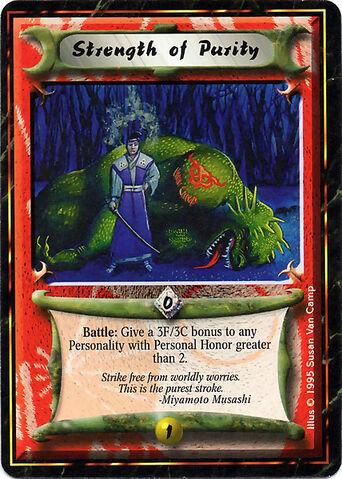 File:Strength of Purity-card.jpg