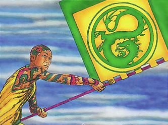 File:Ancestral Standard of the Dragon.jpg