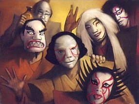 File:Kabuki Theater Troupe.jpg
