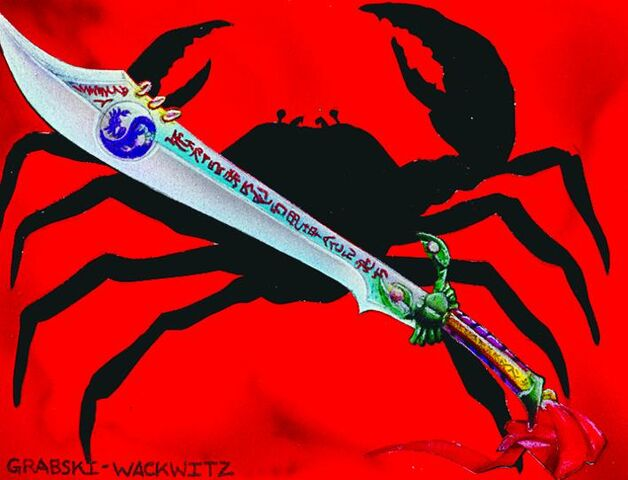 File:Ancestral Sword of the Crab Clan.jpg