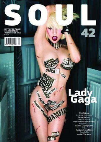 File:Soul Magazine - Greece (Feb, 2010).jpg
