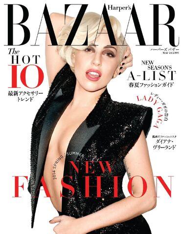 File:Harper's Bazaar magazine - Japan (May. 2014).jpg