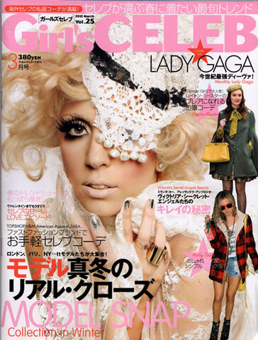 File:Girl's Celeb Magazine - Japan (March, 2012).jpg