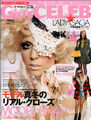 Girl's Celeb Magazine - Japan (March, 2012)