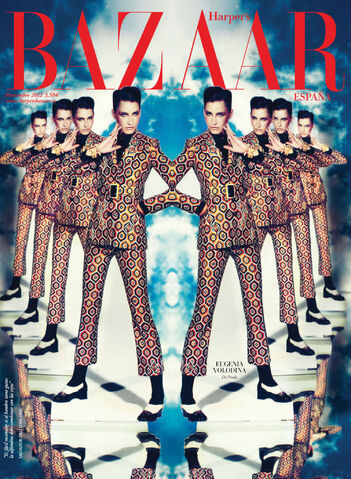 File:Harper's Bazaar Spain November 2013 cover.jpg