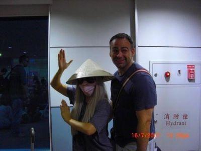 File:7-14-08 Vietnam Airport 002.jpg