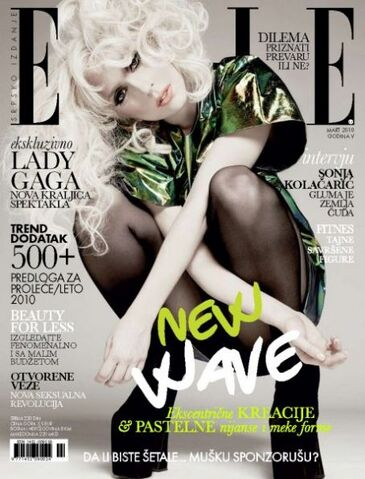 File:Elle March February 2010 cover.jpg