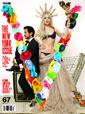 V-Magazine-01