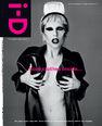 GaGa I.D.Magazine