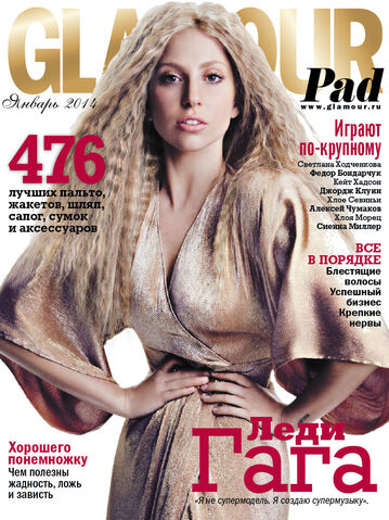 File:Glamour RU 2014 January cover 001.jpg