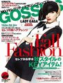Japanese Gossip Cover story