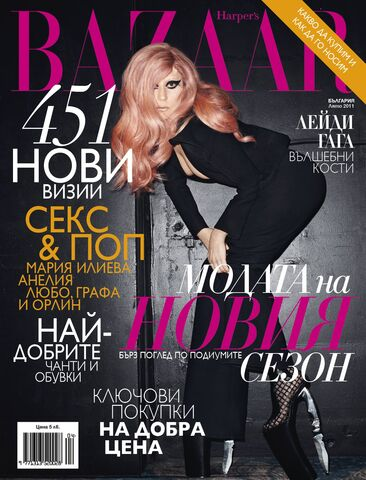 File:Harper's Bazaar Magazine - Russia (2011).JPG