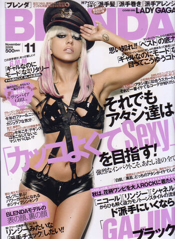 File:Blenda Magazine Japan (Nov, 2009).jpg