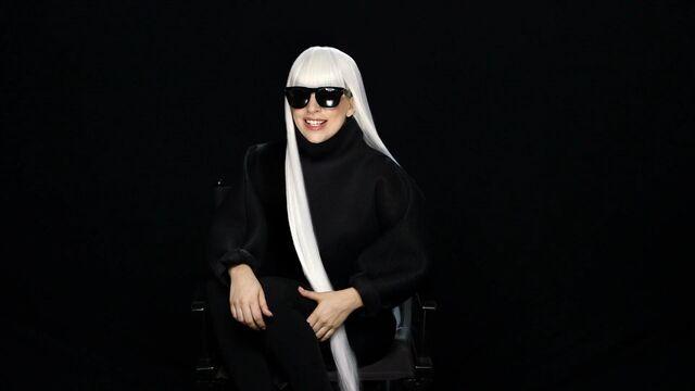 File:3-21-14 Verizon Wireless - Get More Gaga (LiveStream).jpg