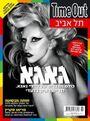 TimeOut Magazine - Israel (2011)