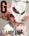 G Magazine - Mexico (Apr, 2011)