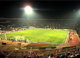 File:Estadio Nacional de Chile.jpg