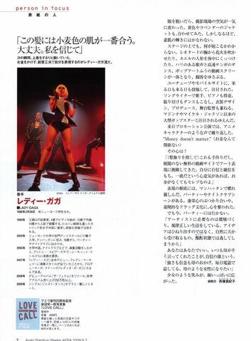 File:Aera-Magazine2009.jpg