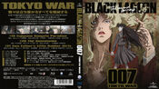 Black Lagoon The Second Barrage Blu-ray Disc Cover 007