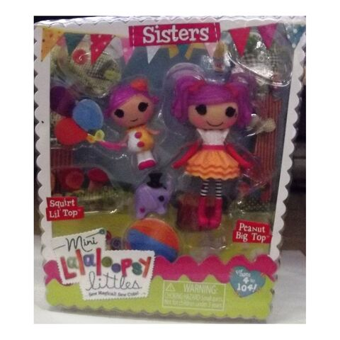 File:1st look mini sisters.jpg