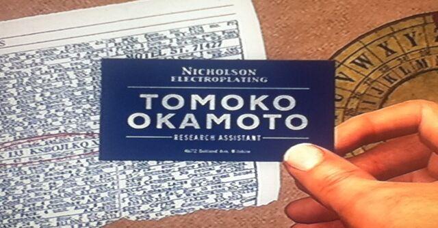 File:Tomoko Okamoto card.jpg