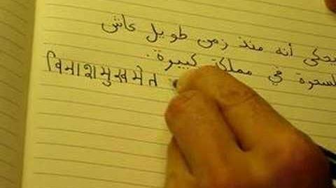 Scriptorium Foreign Languages (Arabic, Sanskrit, Chinese)