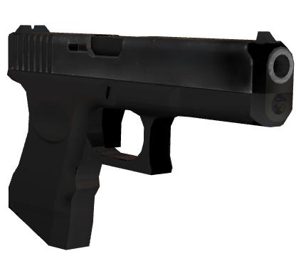 File:Glock 2.png