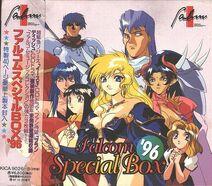 Falcom Special Box 96 Cover