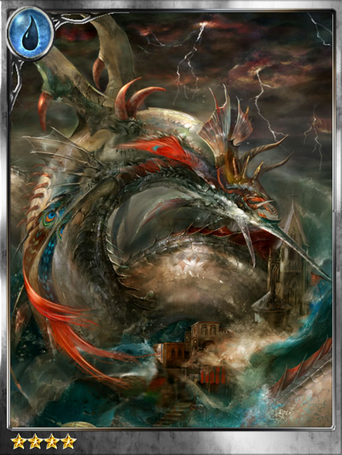 (Pulling) Whirlpool Leviathan