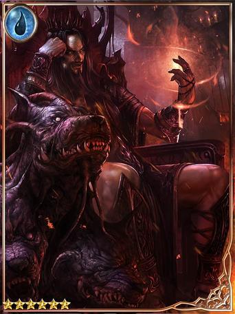 legend of hades