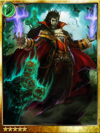 Immortal Vampire Lord
