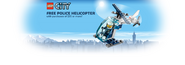 30222 Police Helicopter