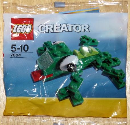 File:7804 Lizard.jpg