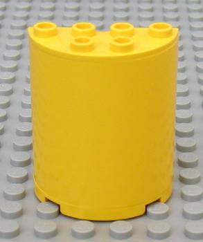 File:Yellow 6259.jpg