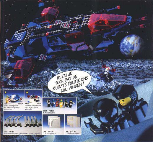 File:1989 Mission Commander Catalog EU.jpg