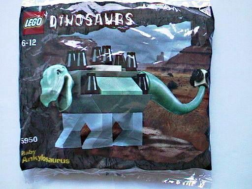 File:5950 Baby Ankylosaurus.jpg
